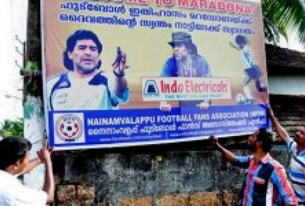 El futbol en la India